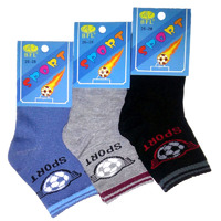 "BFL носки детские на мальчиков ""Спорт"""