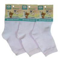 BFL носки на мальчиков белые