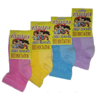 Юстатекс носки детские на девочек 3с22