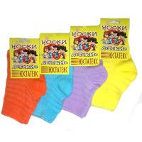 Юстатекс носки детские ассорти 3с18