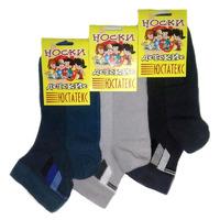 Юстатекс носки подростковые сеточка на мальчиков 3с24
