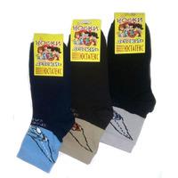 Юстатекс носки подростковые на мальчиков 3с20