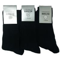 Виоли носки мужские 100% хлопок чёрные