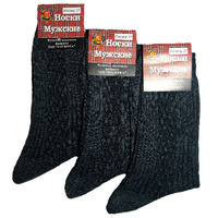 Ногинка носки мужские серые (плотные)