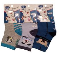 """BFL носки детские с """"тормозами"""" для мальчиков"""