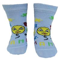 Юстатекс носки детские ассорти 3С16