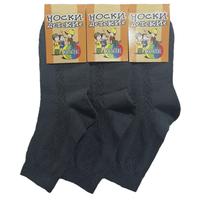 Юстатекс носки подростковые тёмно-серые 1с8