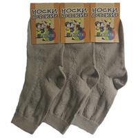 Юстатекс носки подростковые бежевые 1с8