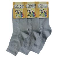 Юстатекс носки подростковые светло-серые 1с8