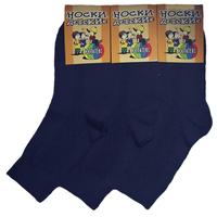 Юстатекс носки подростковые тёмно-синие 1с8