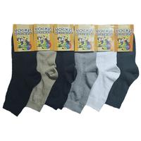 Юстатекс носки подростковые ассорти 1с8