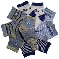 "BFL носки ""Беби"" на мальчика"