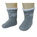 Юстатекс носки детские внутри махровые на девочку 3с14
