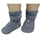 RuSocks носки детские с отворотом на мальчика Д-31358