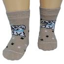 Юстатекс носки детские на мальчиков 3с20