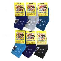 Юстатекс носки детские внутри махра на мальчиков 3с15