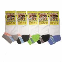 Юстатекс носки детские укороченные в сеточку 3С4